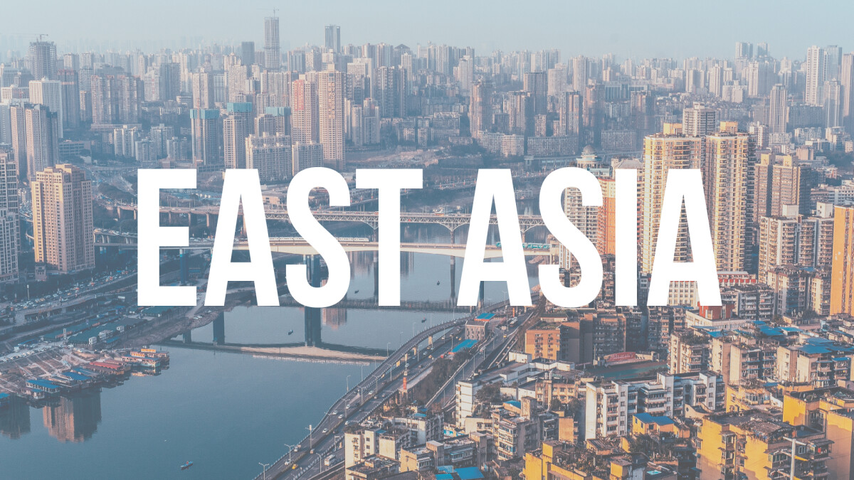 East Asia Short Term Trip